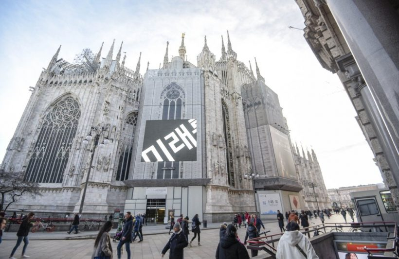 Galaxy Unpacked 2019 Piazza del Duomo Rome